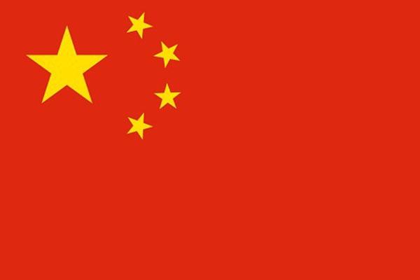 Caribbean cultural delegation for China