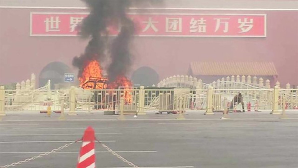 China Tiananmen Square car blaze kills five people