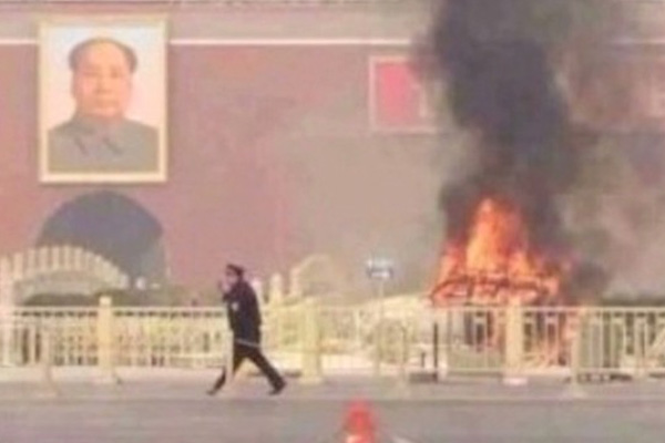 Five arrested in Tiananmen Square incident, deemed a terrorist attack