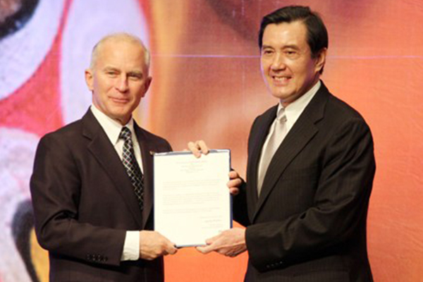 President Ma Receives Eisenhower Medallion For Peace Initiative