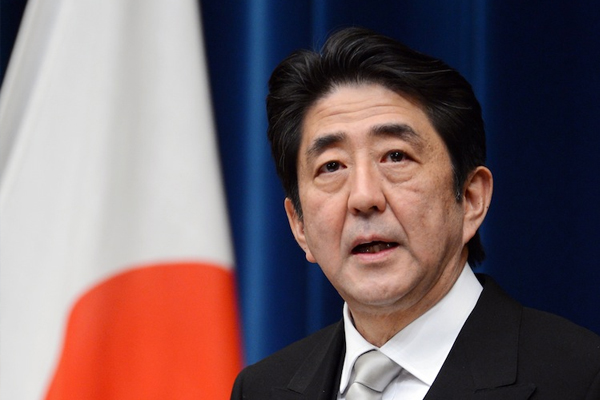 Japan to provide US15m climate change aid to Caribbean countries