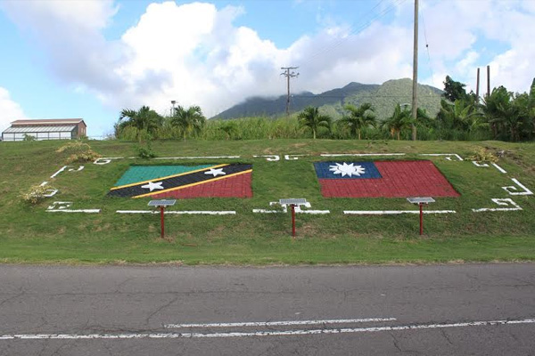 Free admission to St. Kitts Eco Park on November 21st and 22nd