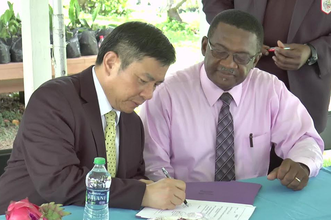 Taiwan donates to agriculture