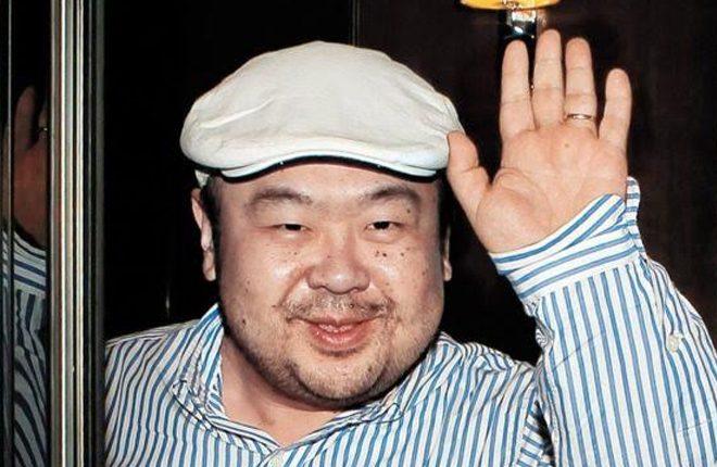 North Korean leader's brother Kim Jong-nam killed at Malaysia airport