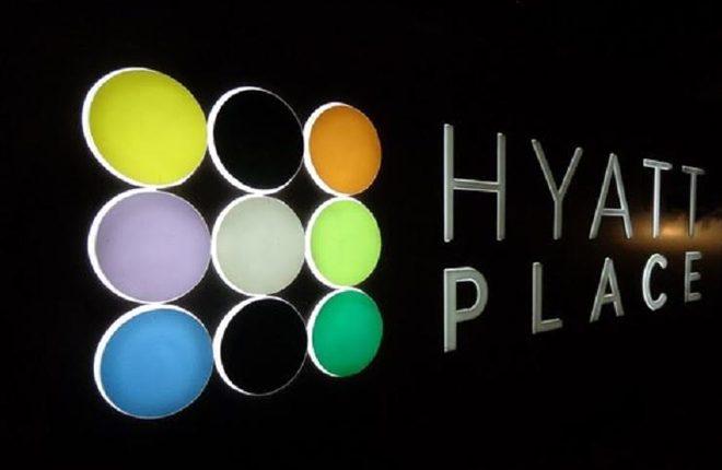 Hyatt Announces Plans for First Hyatt Place Hotel In Aruba