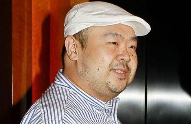 Kim Jong-nam's body released to North Korea