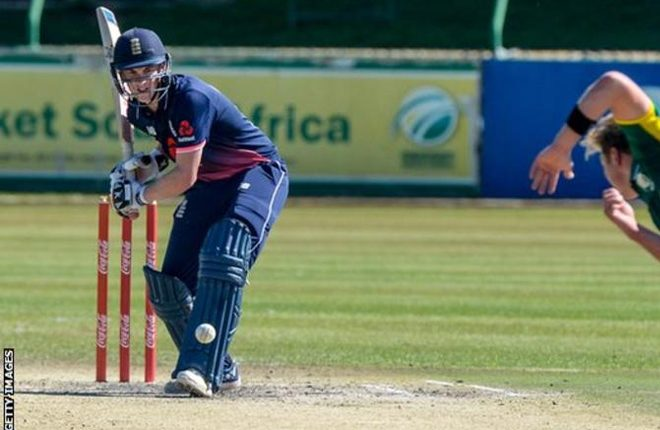 England Under-19 captain Harry Brook dropped for disciplinary reasons