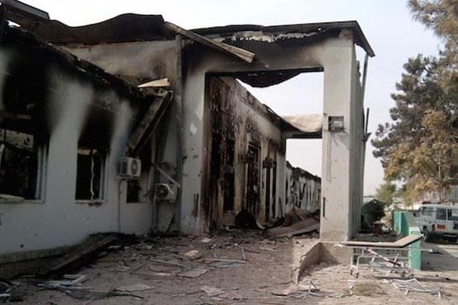 Kunduz hospital bombing 'not a war crime' says Pentagon