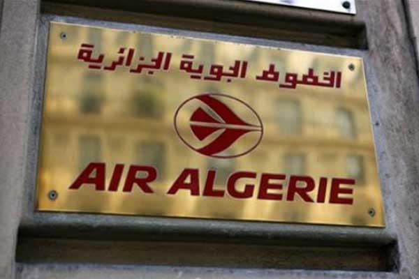 France: Air Algerie flight vanished over Mali