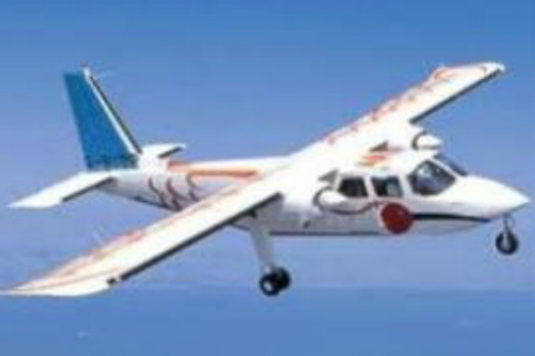 Guyana authorities search for missing plane with 2 aboard