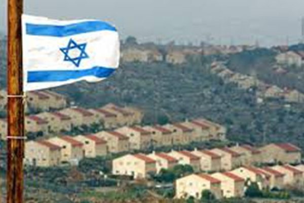 Israel announces tenders for new settlement units in the West Bank