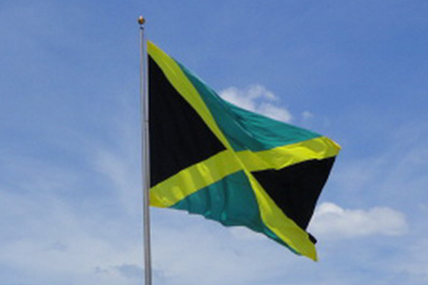IMF approves US$30.8 million for Jamaica