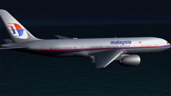 MH370 report: Search delayed by chaos and confusion