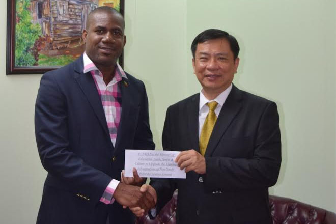ROC (Taiwan) contributes to development of new recreation ground