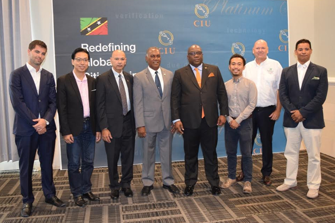 Participants hold high expectations for St. Kitts and Nevis' CBI Programme