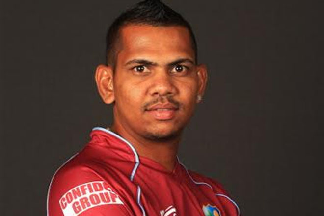 WICB Supports Narine