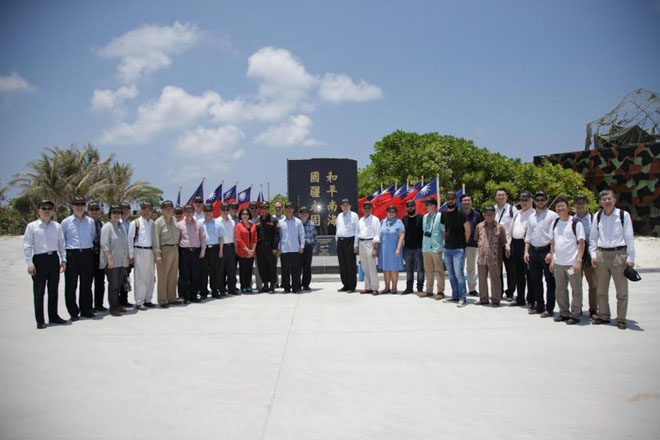 International scholars visit Taiping Island