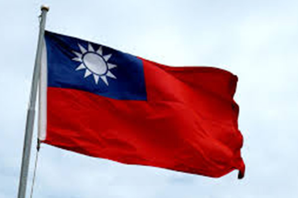 Taiwan Scholarships available