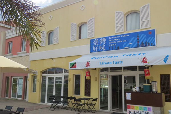 First Taiwan restaurant in St. Kitts opens door to the public