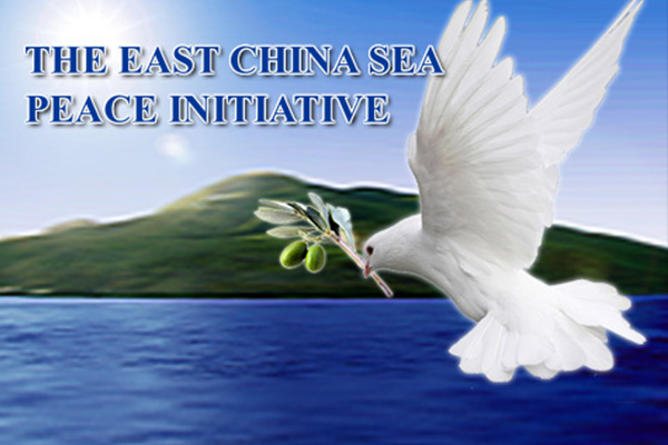 ROC responds to Beijing's announcement of East China Sea air defense identification zone