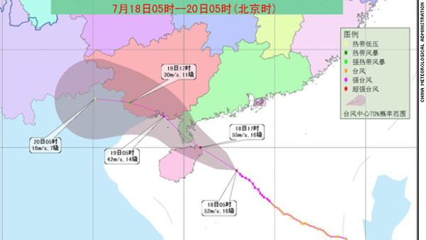 Super typhoon Rammasun bears down on southern China