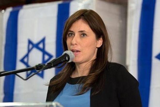 Israel warns Brazil in row over settler ambassador