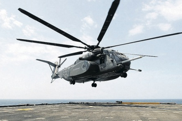 US military helicopter crashes in Florida, 11 missing