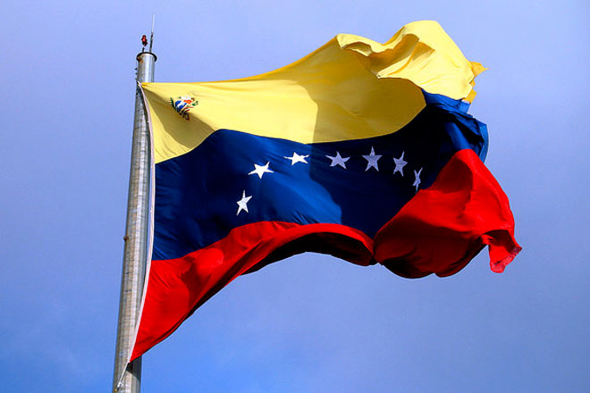 Venezuela wants peaceful solution to border dispute