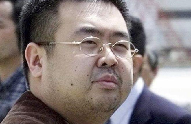 Kim Jong-nam: More arrests over airport poisoning