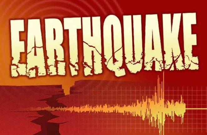 Early morning 5.8 magnitude earthquake rocks federation