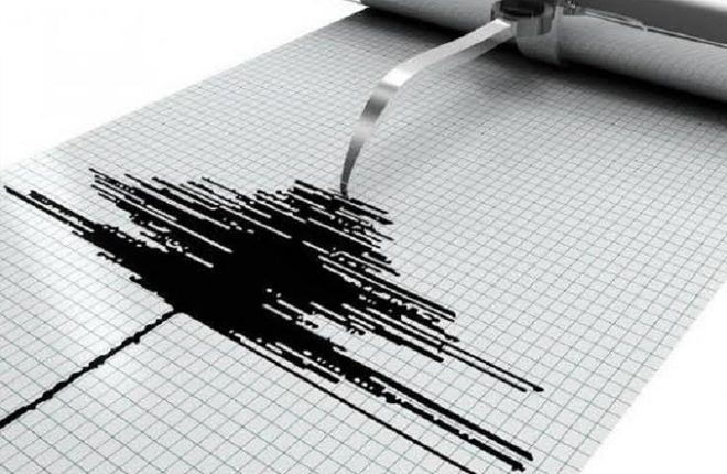 Series of Antigua Earthquakes Triggers Advice from Seismic Research Centre