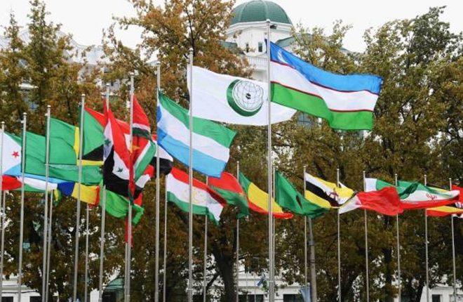 Guyana and Suriname invited to snap Jerusalem summit