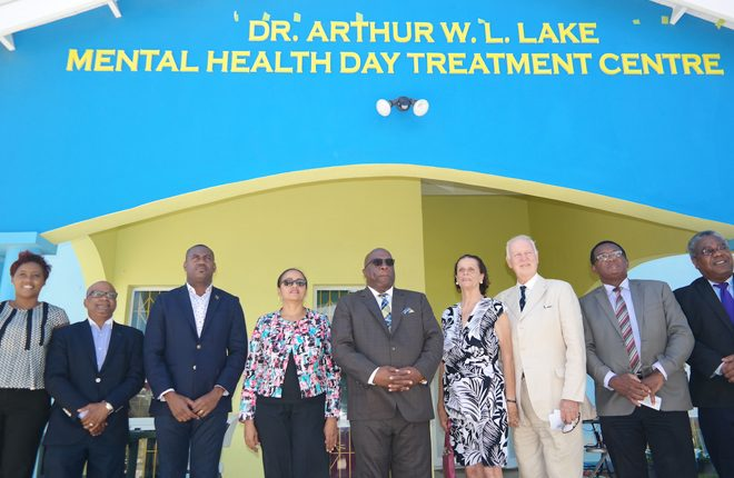Mental Health Day Treatment Centre renamed