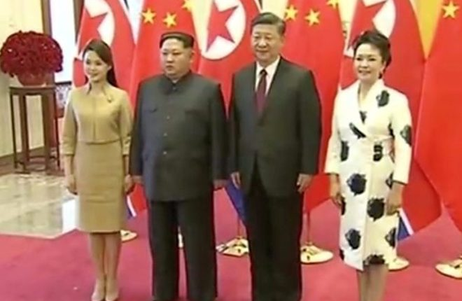 Kim Jong-un was in Beijing, China and NK confirm