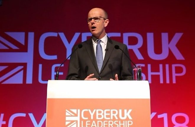 UK launched cyber-attack on Islamic State