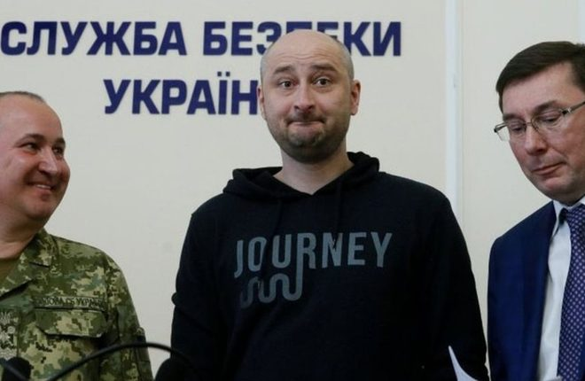 Arkady Babchenko: 'Murdered' Russian journalist is alive