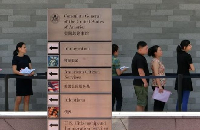 US warns staff in China: Beware of unusual sounds