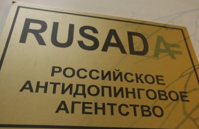 Russia reinstated by Wada after doping scandal suspension